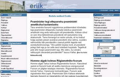 e-riik